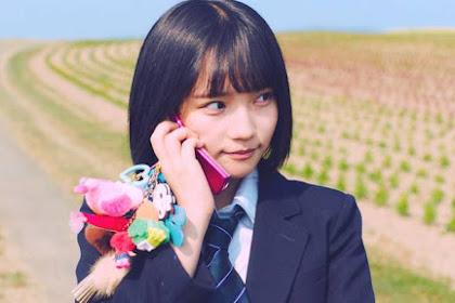 Yahagi Moeka AKB48 Kembali Dikabarkan Kencan Diam-Diam dengan Pacar Rumornya