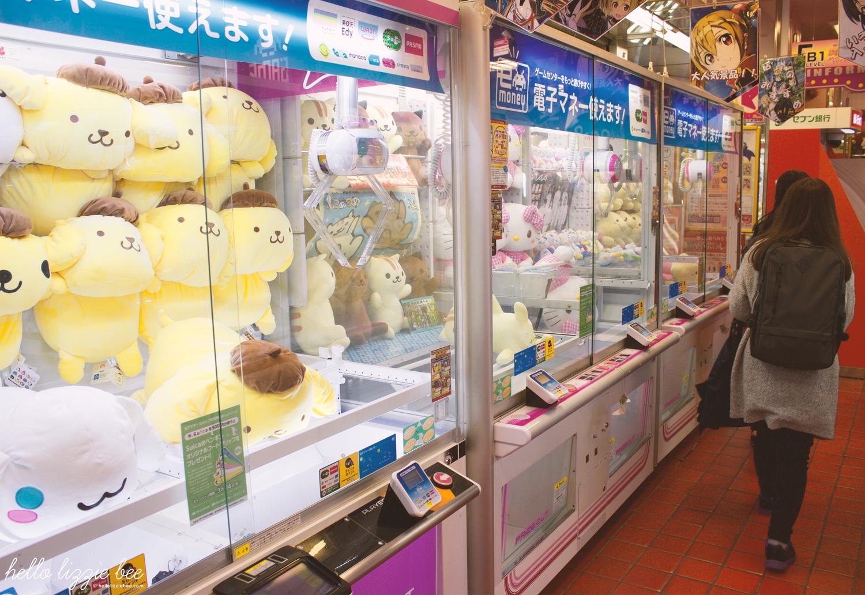 ufo catcher in tokyo, akihabara, arcade game