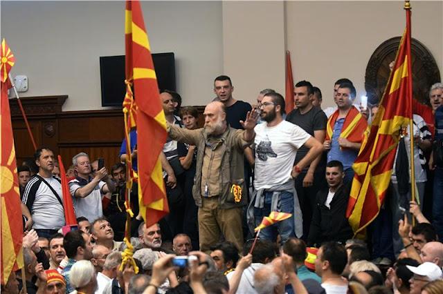 Η πολιτική κρίση στα Σκόπια και η απειλή του Αλβανικού Εθνικισμού