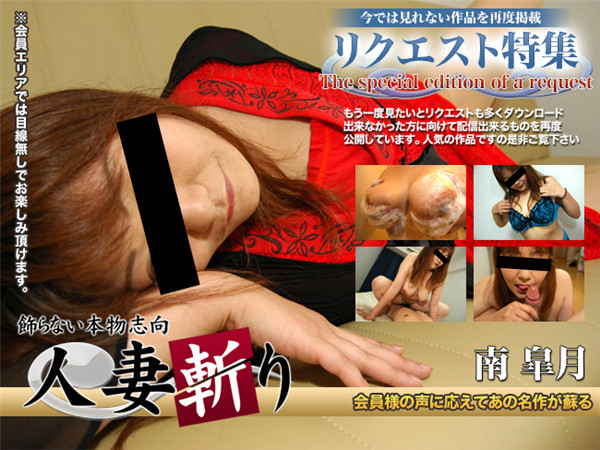 C0930 ki170101 人妻斬り リクエスト作品集 Request R2JAV Free Jav Download FHD HD MKV WMV MP4 AVI DVDISO BDISO BDRIP DVDRIP SD PORN VIDEO FULL PPV Rar Raw Zip Dl Online Nyaa Torrent Rapidgator Uploadable Datafile Uploaded Turbobit Depositfiles Nitroflare Filejoker Keep2share、有修正、無修正、無料ダウンロード
