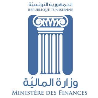 انتداب أكثر من 3000 مراقب في وزارة المالية