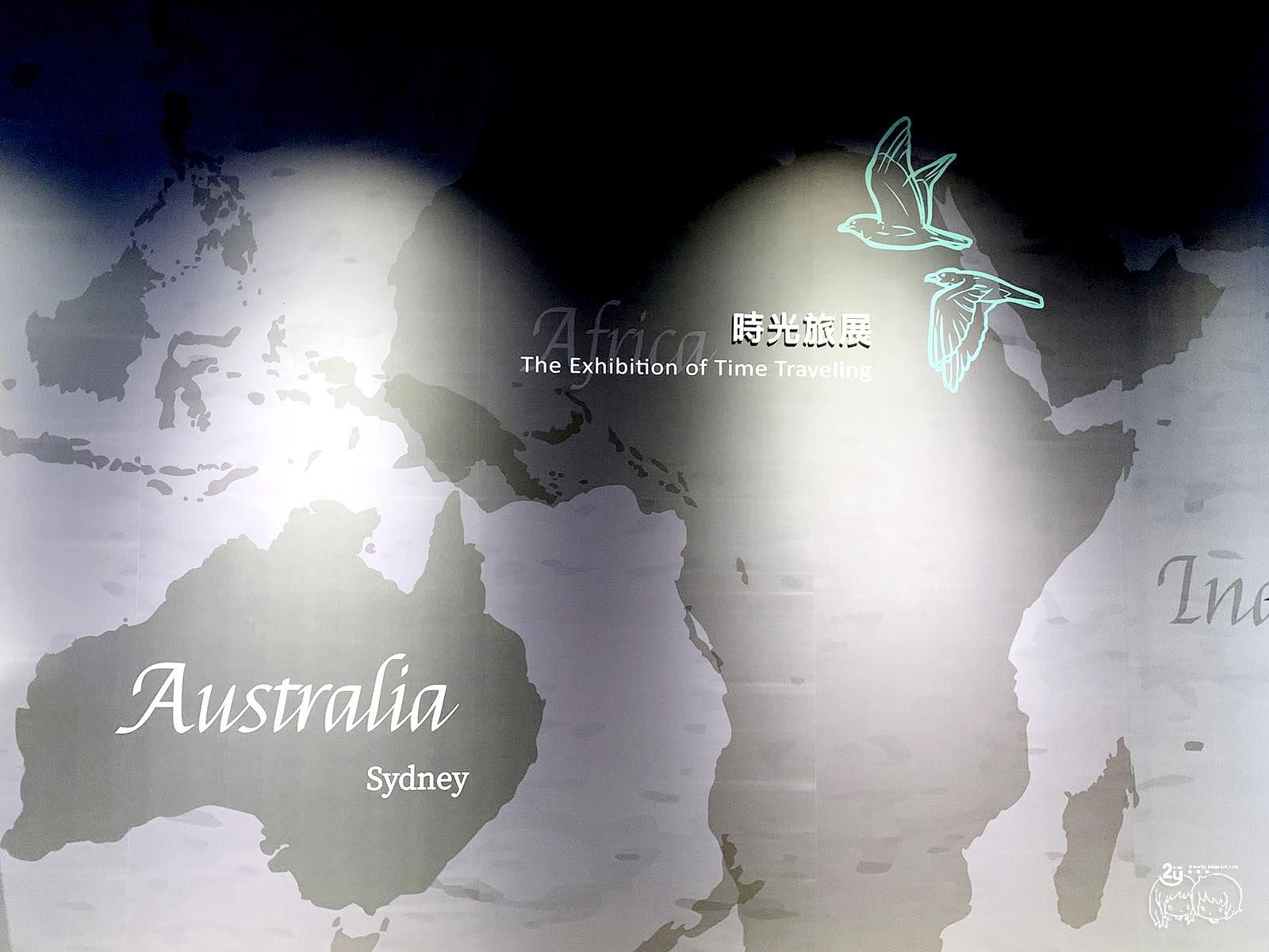 台南|歸仁 【萬國通路創意觀光工廠】全台首家行李箱主題王國|帶你體驗eminent的奧妙|歸仁親子旅遊|台南高鐵景點