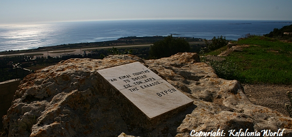 Byron's Rock, Kefalonia