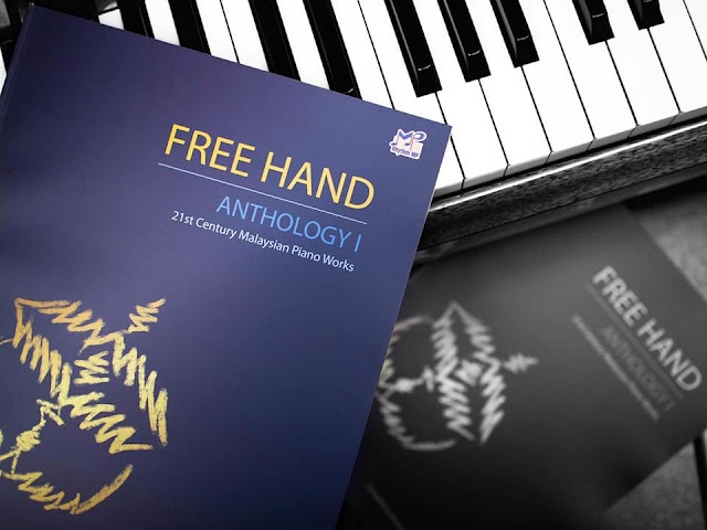 MCC launches country's first ever piano anthology