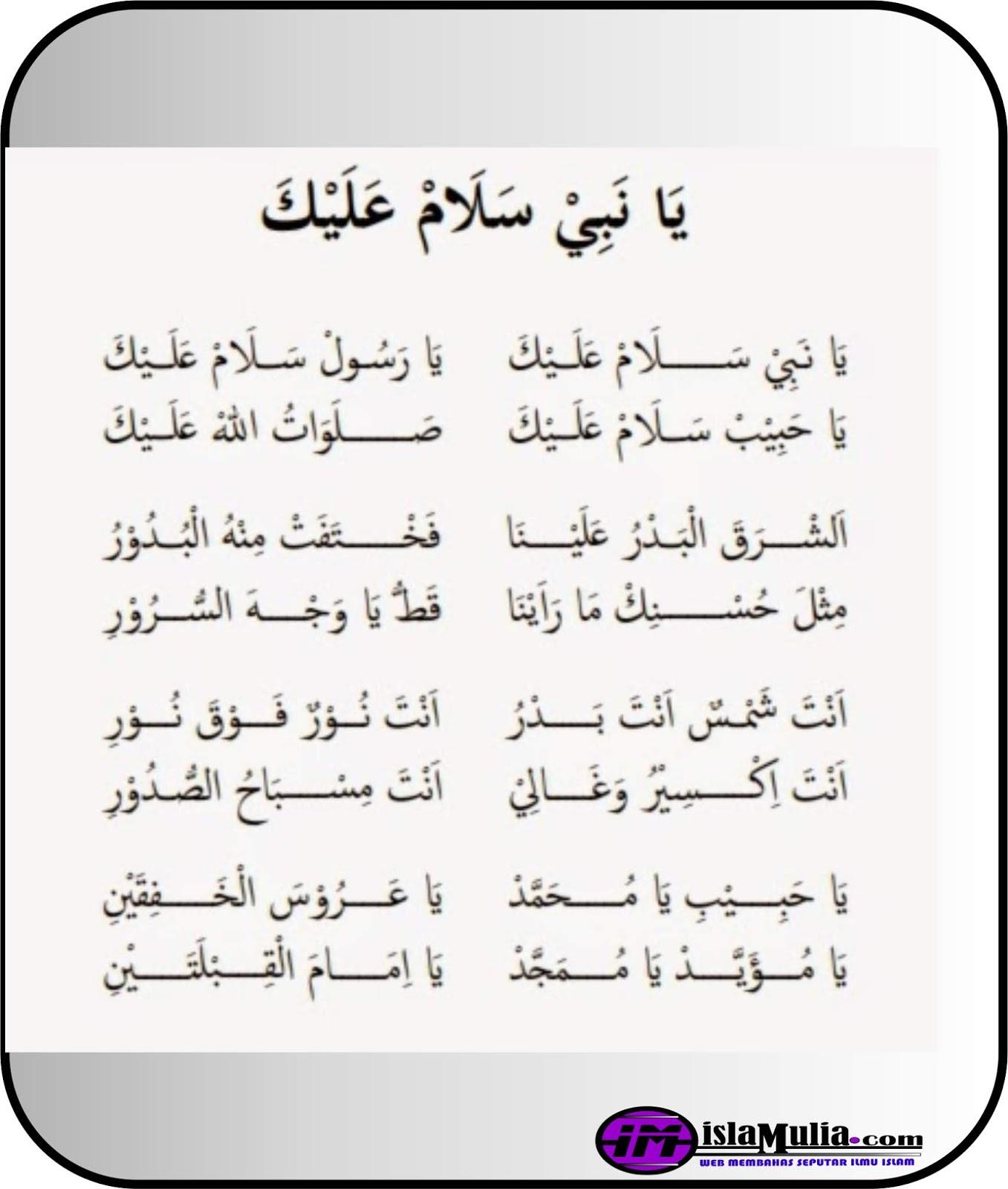 Lirik Ya Nabi Salam Alaika Dan Terjemahan