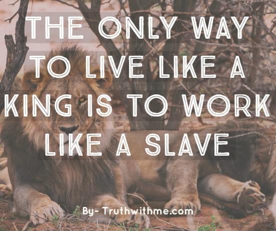 Inspirational Motivational Uplifting Short Quote
