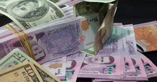 أسعار صرف العملات فى اليمن اليوم السبت 23/1/2021 مقابل الدولار واليورو والجنيه الإسترلينى