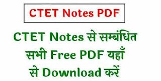 CTET Hindi Study Material