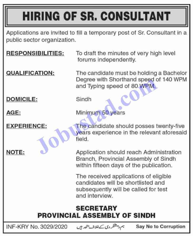 Jobs in Provincial Assembly of Sindh Nov 2020