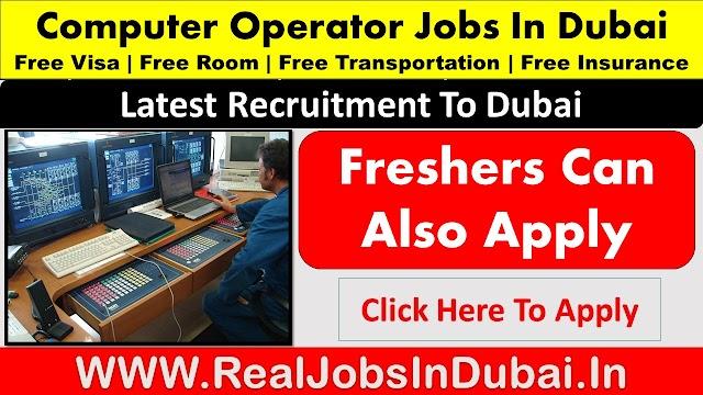 Computer Operator Jobs In Dubai - UAE 2021