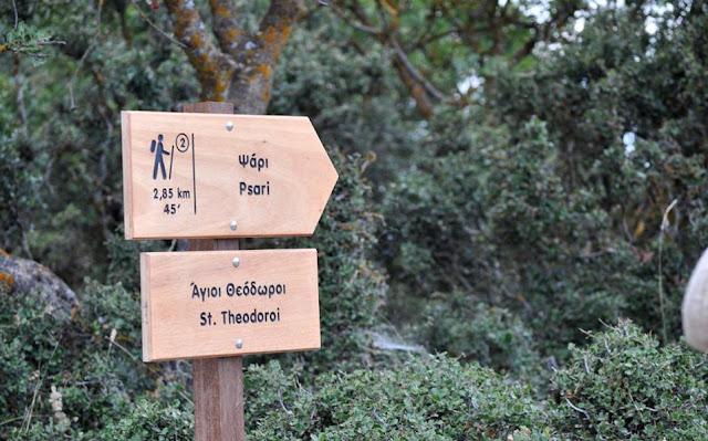 Εγκατάσταση πινακίδων σήμανσης σε όλα τα περιπατητικά μονοπάτια στην Περιφέρεια Πελοποννήσου