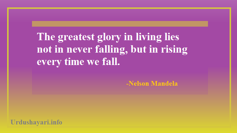 Glory quotes, Rising and Falling quotes in English, Motivational quote by Nelson Mandela, great people