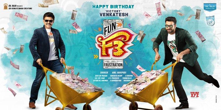 Venkatesh, Tamannaah Bhatia, Varun Tej, Mehreen Pirzada new upcoming 2021 Telugu Movie 'F3 - Fun and Frustration' Wiki, Poster, Release date, Full Star cast Wikipedia
