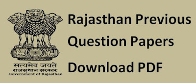 Rajasthan Previous Papers