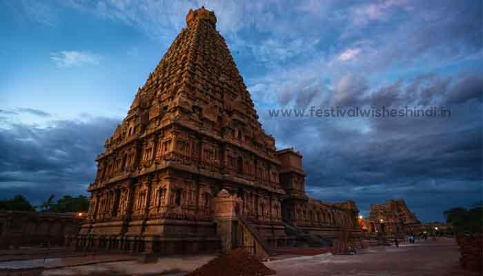 तमिलनाडु राज्य की कुछ बाते