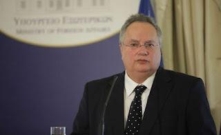 Σύνθετη ονομασία έναντι όλων, η θέση της Κυβέρνησης για ΠΓΔΜ