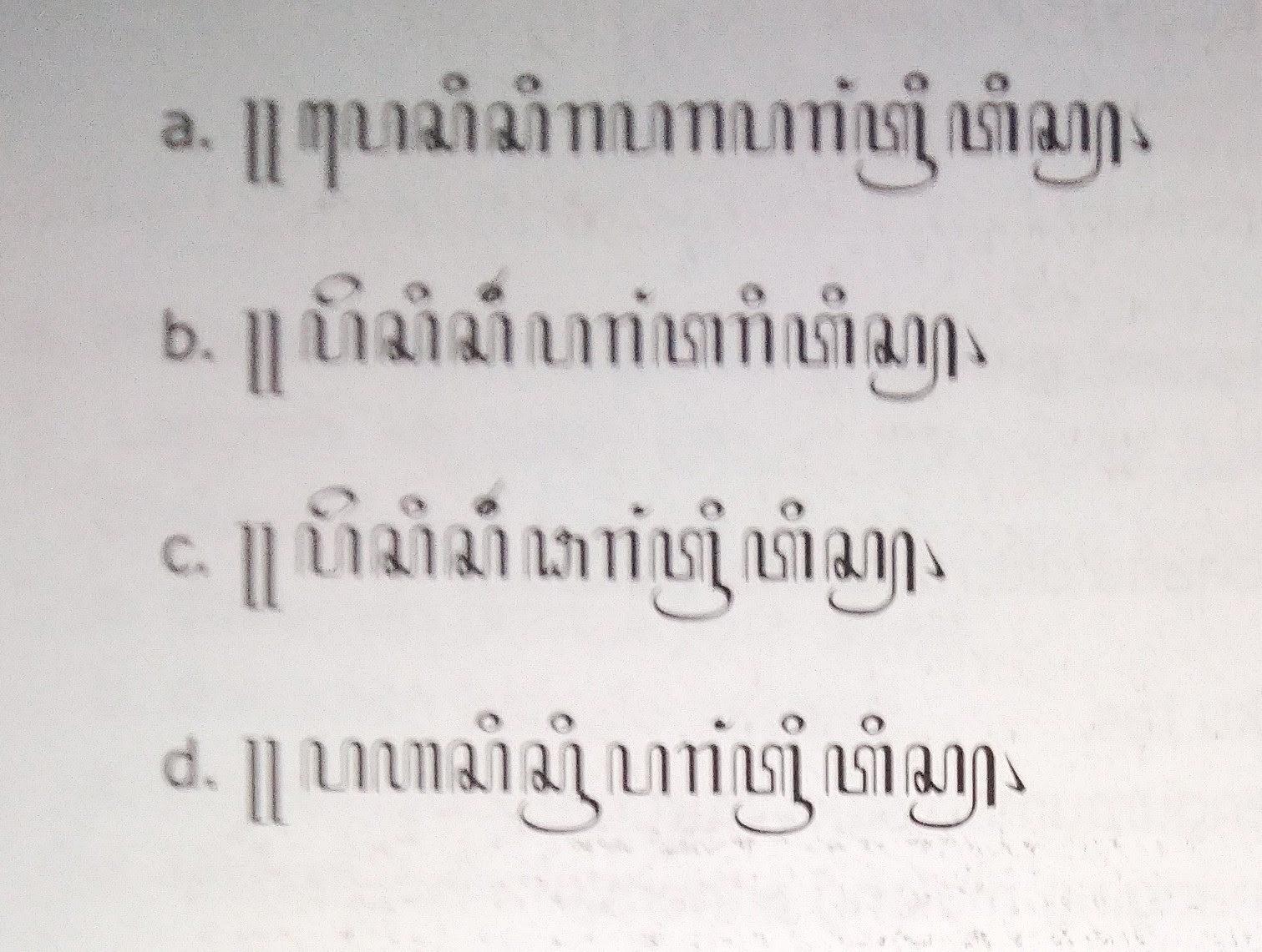 uji kompetensi bahasa jawa kelas 9 halaman 138