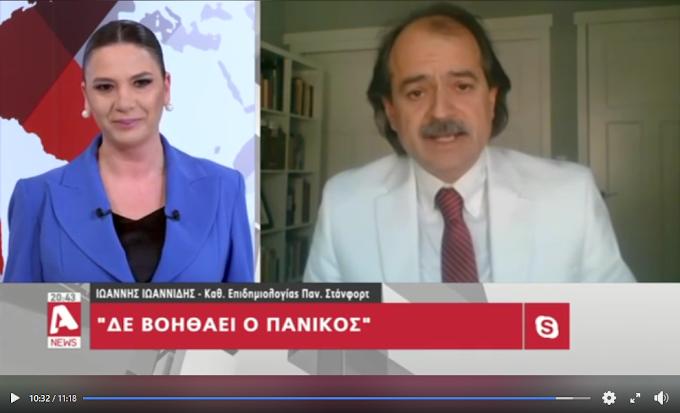 Ο Dr Ιωαννίδης ενημερώνει: Δεκαετίες προσπαθούμε να παρασκευάσουμε εμβόλιο για κορωνοιούς και δεν τα καταφέραμε. - βίντεο