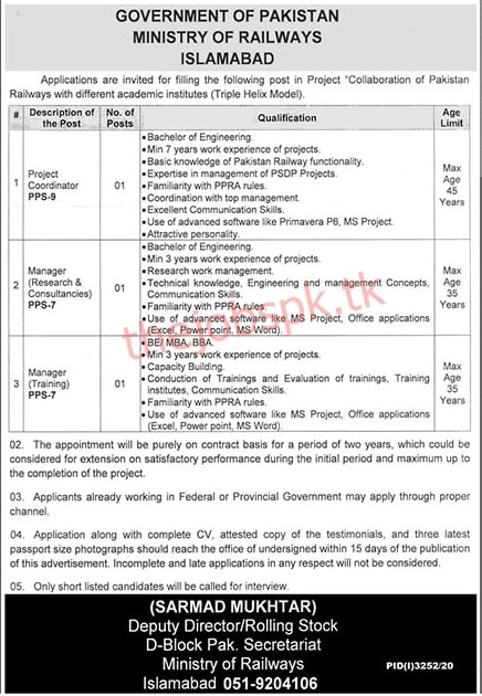 Latest Government of Pakistan Ministry of Railways Posts Islamabad 2021