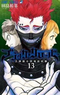 Ver Descargar Black Clover manga Tomo 13