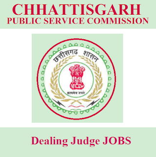 Chhattisgarh Public Service Commission, CGPSC, PSC, CG, Chhattisgarh, Judge, Graduation, freejobalert, Sarkari Naukri, Latest Jobs, cgpsc logo