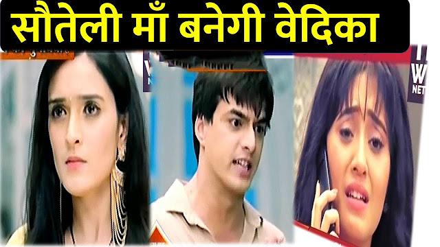 Separation : Vedika fails to get Kartik's love post separating Kairav Naira in Yeh Rishta Kya Kehlata Hai