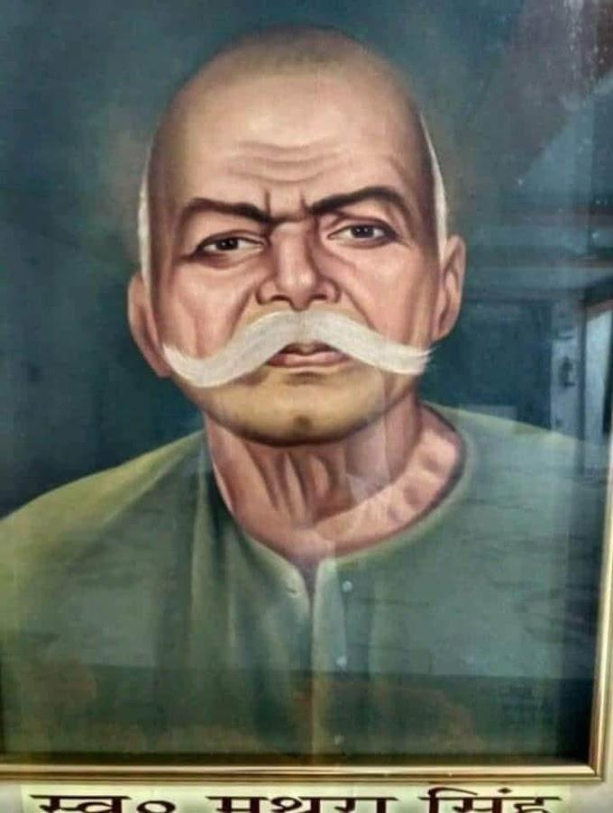 नोआखाली प्रतिकार के नायक स्वतन्त्रता सेनानी मथुरा सिंह