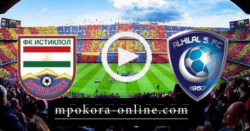 نتيجة مباراة الهلال واستقلال دوشانب كورة اون لاين 21-04-2021 دوري ابطال اسيا