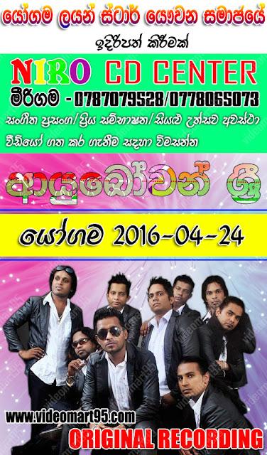 AYUBOWAN SRI LIVE @ YOGAMA 2016-04-24