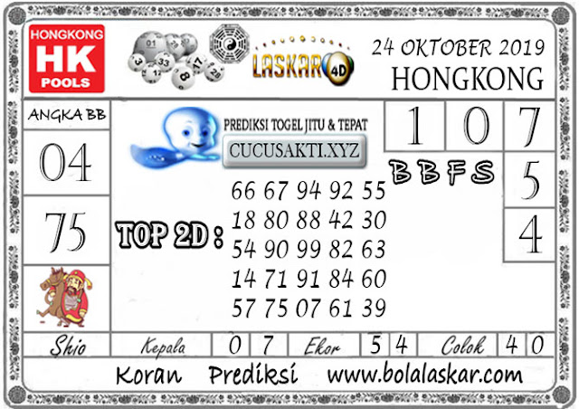 Prediksi Togel HONGKONG LASKAR4D 24 OKTOBER 2019