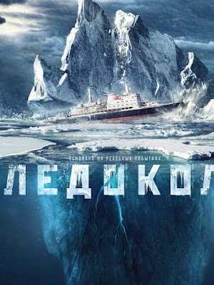The Icebreaker full movie tamil dubbed download - the icebreaker tamil dubbed movie download - the icebreaker tamil dubbed movie download isaidub