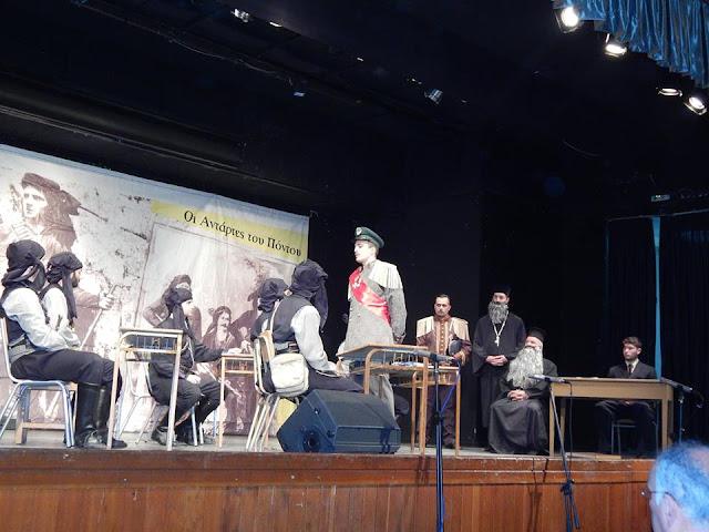 Το αντάρτικο στον Πόντο παρουσιάστηκε σε εκδήλωση στην Καβάλα