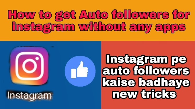 How to get Auto followers for instagram without any apps