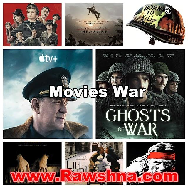 افضل افلام حربية على الإطلاق
