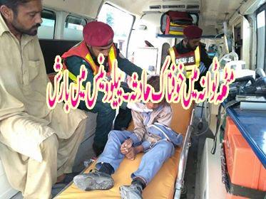مٹھہ ٹوانہ میں خوفناک حادثہ۔