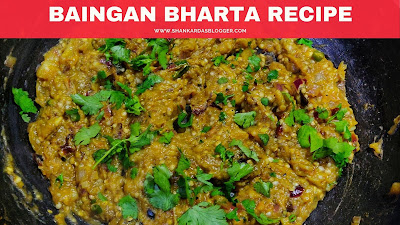 baingan bharta recipe restaurant style