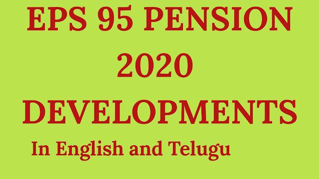 EPS 95 Pension developments