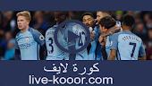 نتيجة مباراة مانشستر سيتي وبورنموث بث مباشر لايف 24-09-2020 كأس الرابطة الإنجليزية
