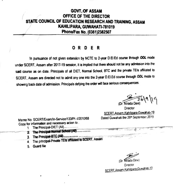 SCERT Order about DElEd ODL Admission