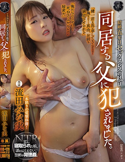 ATID-429 In My Fifth Year Of Marriage, I Was Sexless, And My Father, Who Lived With Me, Committed Me. Nagata Minami