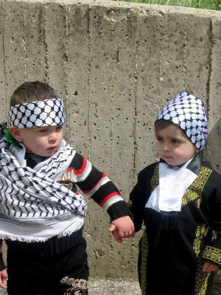 Palestinian kids 59