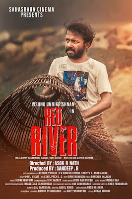 Red River Malayalam movie, mallurelease