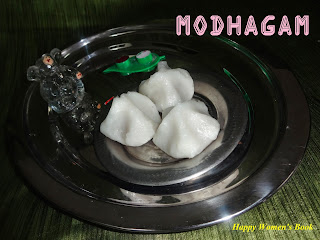 Modhagam-Channa Dal Stuffinghttp://happywomensbook.blogspot.com/2014/08/modhagam-ganesh-chaturthi-special.html
