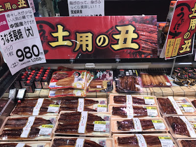 Multiple packs of eel kabayaki style lined up in a supermarket
