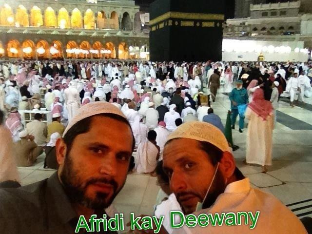 Just Cricket: Shahid Afridi With His Brother Mushtaq Afridi