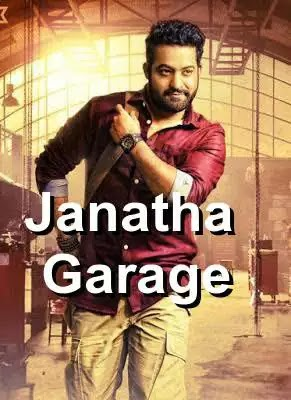 Janata Garage (2016) BluRay Hindi Dual 480p 720p