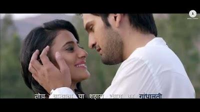 Lyrical Song marathi romantic love