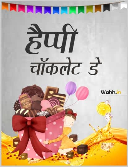 Chocolate Day Status Images Hindi  For Girlfriend