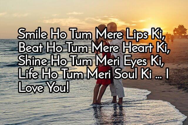 Heart Touching Love Shayari For Girlfriend