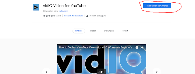 cara menggunakan vidiq youtube
